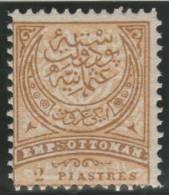 TURQUIA 1888/90 - Yvert #76a (dentado 11 1/2) - MNH ** - Nuevos
