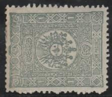 TURQUIA 1892/99 - Yvert #85 - MLH * - Nuevos