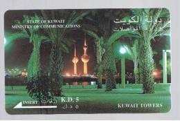 TARJETA TELEFONICA  - Kuwait - Unclassified