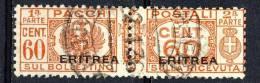 Eritrea 1927-37 Pacchi Sassone Serie 56 N 26 C. 60 Rosso Usato - Erythrée