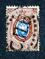 "(155)  Russia 1866~ Mi.21x Used~ St Petersburg Town Cancel ""cnb"" - 1857-1916 Empire"