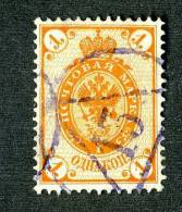 """(194)  Russia 1889~ Mi.45  Used~ St Petersburg Town Cancel """"#13"""" - 1857-1916 Empire"""