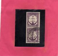 PAKISTAN 1948 JUSTICE ARMS - ARMOIRIES - STEMMA GIUSTIZIA USED - Pakistan