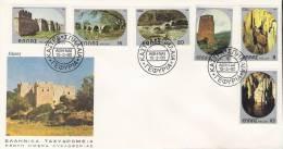 Cave/Caverne/Grotte/Bridge/Chess Related - Greece Envelope Stamp FDC - Francobolli