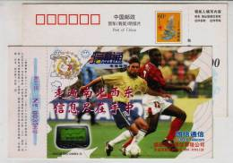 England Premier League Soccer Star Sol Campbell,Football,CN00 Guoxin Telecom Beeper Service Advert Pre-stamped Card - Famous Clubs