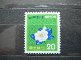 Japan 1972 1151  (Mi.Nr.) ** MNH Flowers - Unused Stamps