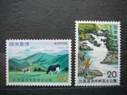 Japan 1972 1145/6  (Mi.Nr.) ** MNH - Unused Stamps