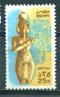 Egypte 1985 - Poste Aérienne YT 172 (o) - Poste Aérienne