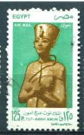 Egypte 1998 - Poste Aérienne YT 269 (o) - Poste Aérienne