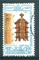 Egypte 1989 - Poste Aérienne YT 204 (o) - Poste Aérienne