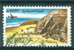 Egypte 1972 - Poste Aérienne YT 133 (o) - Poste Aérienne