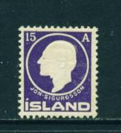 ICELAND - 1911 Jon Sigurdsson 15a Mounted Mint - Neufs