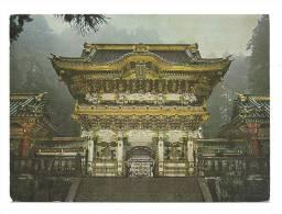 Cp, Japon, The Tomeimon Gate In Twilight, Voyagée - Autres