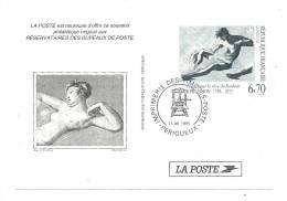 Cp, Timbre (Représentation), Etude Pour Le Rêve Du Bonheur - La Poste - Timbres (représentations)