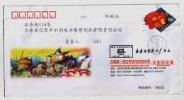 China 2005 Changchun World-class Movie Amusement Park Postal Stationery Envelope,Film Cinema Mushroom - Cinema