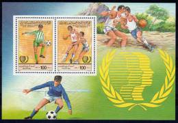 1.5.1985,  Libyen - Jahr Der Jugend ,  Michel-Nr.  1525 + 26 Block 1746 + 47, Block 95A Postfrisch **, Los 38385 - Libia