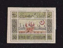 Azerbaïdjan - Non Dentelé - Neuf Sans Gomme - 2 Scans - - Azerbaïjan
