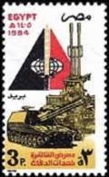 EGYPT - STAMPS - MNH - Tanks Emblem - 1984 - Unused Stamps