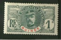 Guinée  Ballay  Faidherbe  Palmier  N° 33  Neuf *  Cote Y&T  0,80  €uro  Au Quart De Cote