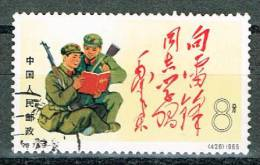 """China P.R. 1965 , """" Soldiers Learning From Mao """"  Mi. 883  Gestemp. / Used / Oblitaire  (FEB10) - Usati"""