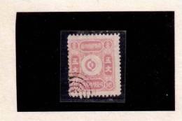 XX3871  -  KOREA ( KOENIGREICH CHOSON )  -  USED MICHEL NR. 1 ( Gez.  11 X 11 ) - 5 M Karminrosa - Corea (...-1945)