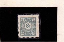 XX3872  -  KOREA ( KOENIGREICH CHOSON )  -  USED MICHEL NR. 2 ( Gez.  11 X 11 ) -   10 M  Hellblau - Corea (...-1945)