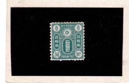 XX3874  -  KOREA ( KOENIGREICH CHOSON )  -  NEW*LH     MICHEL NR.  II  ( Nicht Ausgegeben ) -   50 M   Gruen - Corea (...-1945)