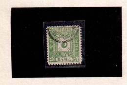 XX3875  -  KOREA ( KOENIGREICH CHOSON )  -   Used     MICHEL NR.  3 II  ( 2. Auflage  ) -   5 P   Gruen - Corea (...-1945)