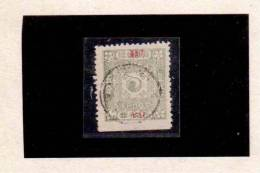 XX3879  -  KOREA ( KAISERREICH KOREA - DAE HAN  )  -   Used     MICHEL NR.  7 I A   -   5 P   Gelbgruen - Corea (...-1945)