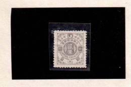 XX3883  -  KOREA ( KAISERREICH  KOREA - DAE HAN  )  -   NEW*     MICHEL NR.  13 C   -    2 R   Grau - Corea (...-1945)