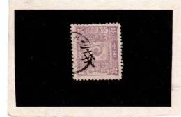 XX3890  -  KOREA ( KAISERREICH  KOREA - DAE HAN  )  - Used    MICHEL NR.  31 II  ( 1. Aufdruck  )   - - Corea (...-1945)