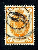 """(272)  Russia 1889~mi.45  Used~ St Petersburg Town Cancel """"#9"""" - 1857-1916 Empire"""