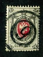 "(285)  Russia 1875~mi.25x  Used~ St Petersburg Town Cancel ""#9"" - 1857-1916 Empire"