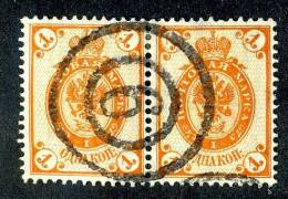"""(332)  Russia 1889~mi.45y  Used~ St Petersburg Town Cancel """"#9"""" - 1857-1916 Empire"""