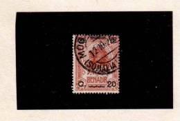 ITA221   -  COL. SOMALIA   -  SASSONE NR.  77     USATO - Somalie