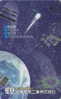 Télécarte Japon - ESPACE - Satellite & Balliste - SPACE Japan Phonecard  Telefonkarte - 699 - Espace