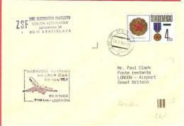 CS First Flight With TU154M Prague-London ... BA164 Cancelled Card - Airmail