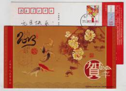 Red Carp Fish,peony Flower,China 2013 Sanming New Year Greeting Pre-stamped Card - Fishes