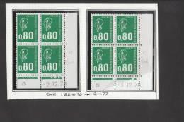 Variété 2 Coins Datés Marianne Bequet  1891 - 80c Vert  G+H - 1er Tir - 2/3/77 Superbe** - 1971-76 Marianne Of Béquet