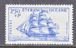 Oceania  B12a  *  VICHY - Oceania (1892-1958)