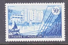 Saint Pierre And Miquelon  346   **    FISH  PLANT - St.Pierre & Miquelon