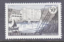 Saint Pierre And Miquelon  347   **    FISH  PLANT - St.Pierre & Miquelon