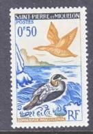 Saint Pierre And Miquelon  362   *    FAUNA  BIRDS - St.Pierre & Miquelon