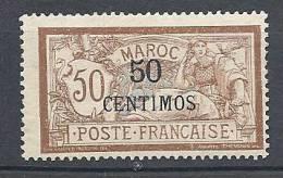 MAROC  N� 15 NEUF* TB