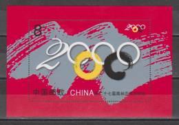 China ,Chine Blok Block 95 MNH ; Olympic Games Sydney  VERY SPECIAL !! - Zomer 2000: Sydney