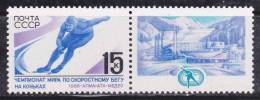 Russie 1988 N°Y.T. : 5490 ** - Neufs