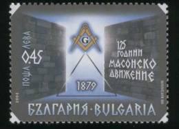 Freemasonry, Masonic Lodge, Compass, Mathematics, MNH 2004, Bulgaria - Franc-Maçonnerie