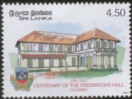 Freemasons Hall, Colombo, Masonic Lodge / Freemasonry, MNH Sri Lanka / Ceylon - Franc-Maçonnerie
