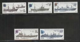 RUSSIA (SOVIET UNION) 1983 FISHING TRAWLERS SHIPS SET OF 5 NHM (**) - Schiffe