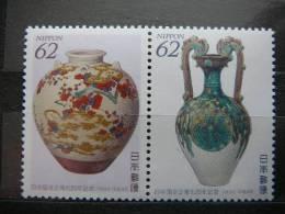 Japan 1992 2120/1 (Mi.Nr.) **  MNH Art - 1989-... Empereur Akihito (Ere Heisei)